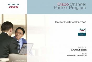 08cisco-select-2011-2012-certificate
