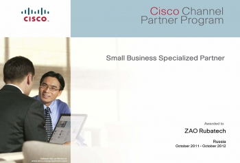 09cisco-smb-2011-2012-certificate